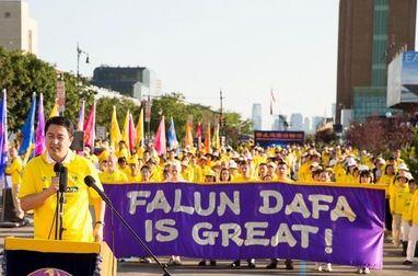 парад, Фалуньгун,