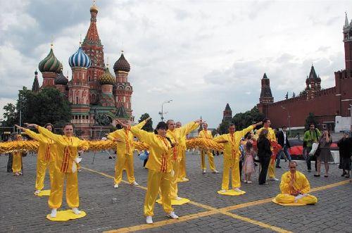 Фалуньгун, Москва