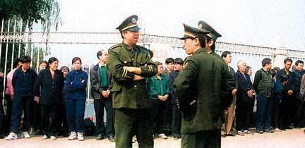 Мирная апелляция последователей Фалуньгун 25 апреля 1999 года