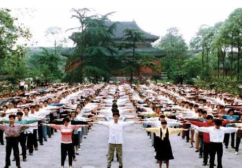 цигун, упражнения Фалуньгун