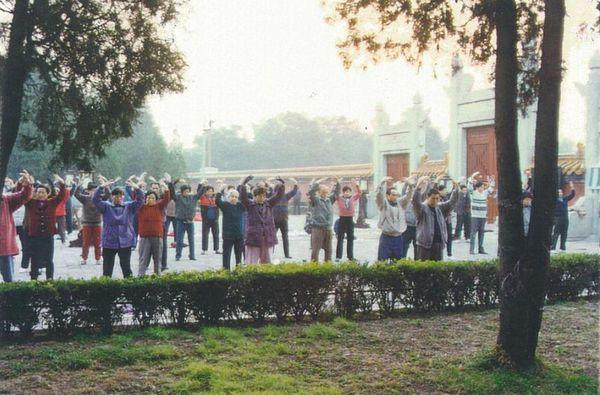Воспитатель детского сада благодарна Фалунь Дафа