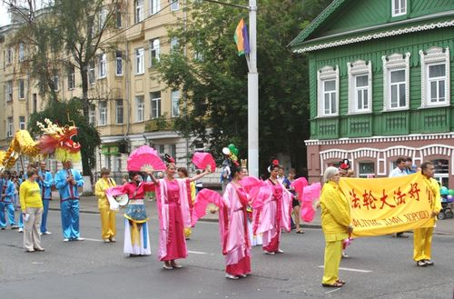 Фалуньгун в Костроме