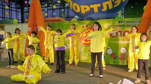 Спортлэнд, Фалуньгун в Москве