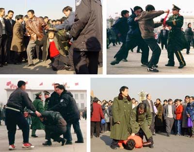 репрессии, Фалуньгун,