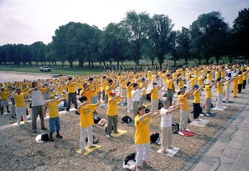 упражнения Фалуньгун,