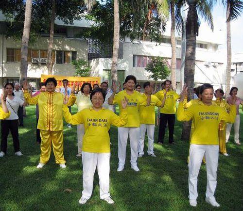 Как я пришла в Фалуньгун после 17 лет поиска