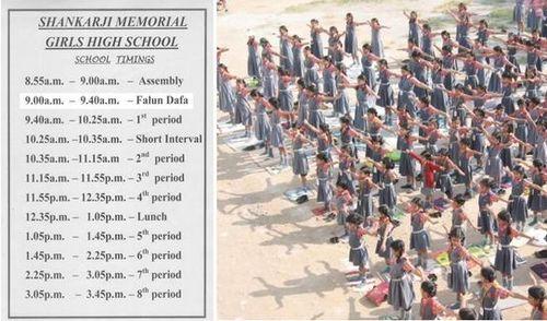 Индия, школа, Фалуньгун, расписание,