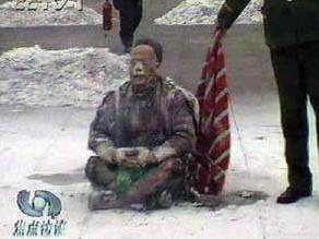 Инсценировка самосожжения на площади Тяньаньмэнь в Пекине