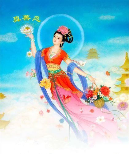 история Китая, небесная дева,