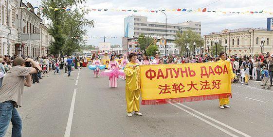 Фалуньгун в жизни общества, Иркутск