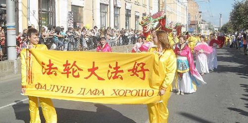 Фалуньгун в Калуге
