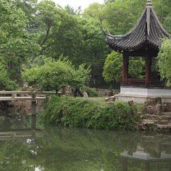 Китай, природа,
