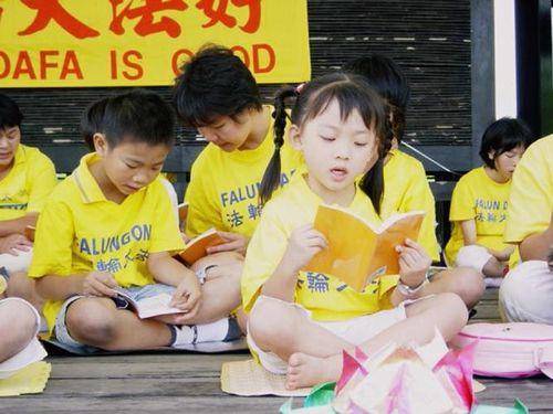 Дети, книги Фалунь Дафа