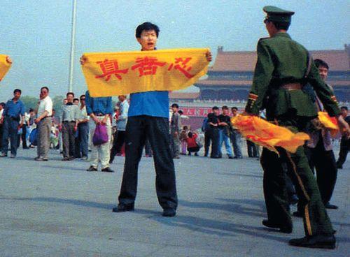 протест, Фалуньгун, Китай,