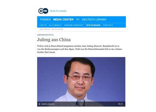 Известное германское СМИ представило рассказ о Фалуньгун